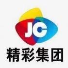 深圳市叁六玖游戏网络科技有限公司