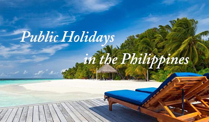 从这六个方面入手让你全面了解菲律宾