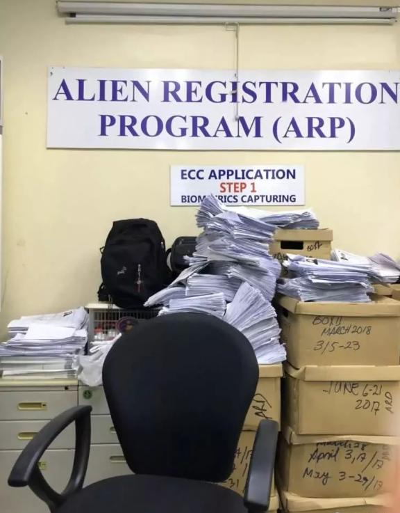 菲律宾超半年离境必备!ECC清关全攻略