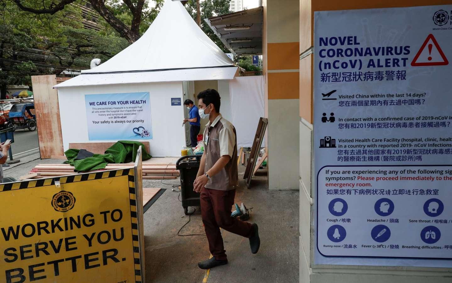 游猎人才网提醒:因肺炎疫情,菲律宾今日起